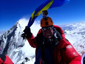 Lhotse summit TS